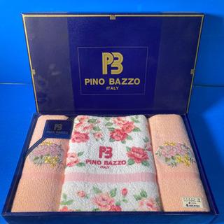 新品未使用 PINO BAZZO バスタオル フェイスタオル セット