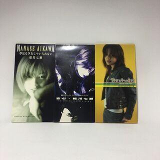 8cmCD 相川七瀬「夢見る少女じゃいられない」他全3枚セット