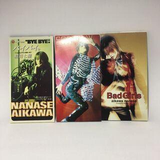 8cmCD 相川七瀬「バイバイ。」他全3枚セット