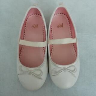 H&Mフォーマル靴16cm
