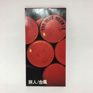8cmCD ザ・ブルーハーツ/旅人