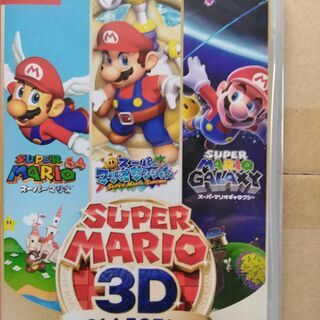 スーパーマリオ 3Dコレクション Nintendo Switch