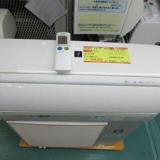 K01551 シャープ 中古エアコン 主に10畳用 冷2.…