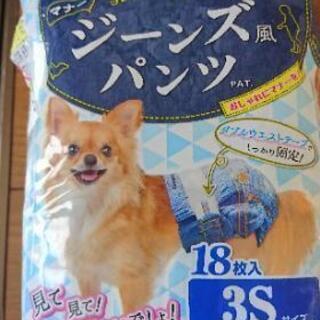 犬用オムツ 3Sサイズ 11枚