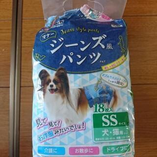 犬用のオムツ SSサイズ  15枚