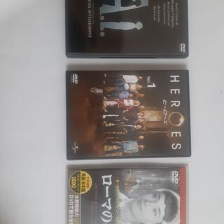 DVD3種(A.I.、ヒーローズ、ローマの休日)