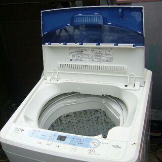 YAMADA電気全自動洗濯機5KYWM-T50A12017年6か...