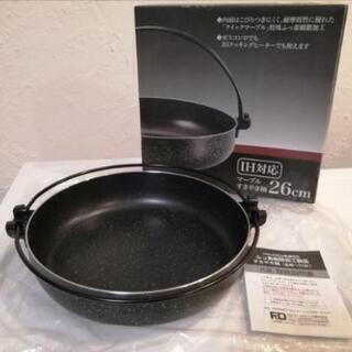 【未使用】美品☆ IH対応 マーブル すき焼き鍋 26cm