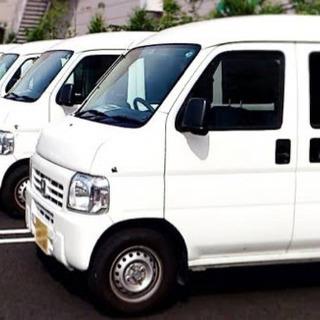 軽車両の貨物配送ドライバー募集しています!!