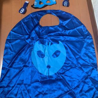 パジャマスク なりきりセット 2組 双子 100〜110
