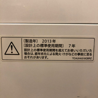 Sharp2013年製 洗濯機 - 家電