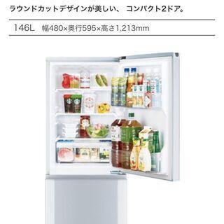 【2019年製】146L 冷蔵庫