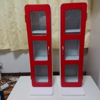 赤い扉の棚  2個セット
