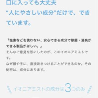 【抗菌・抗ウィルス対策、消臭コーティング】〜1000円/㎡