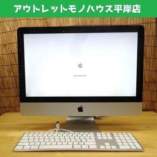 ジャンク扱い Apple iMac 2011 21.5-inch...