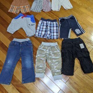 ④90〜95サイズ ズボン