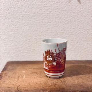 【ネット決済・配送可】美しいお品物◇九谷焼 湯呑み 陶器 アンテ...