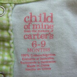 Carter's ワンピース 60~70 - 子供用品