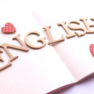 【全3回】基本的な英文法を3週間でマスターしませんか?【無料】