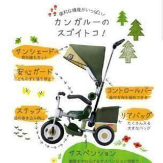 三輪車 KANGAROO