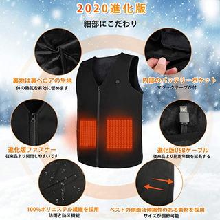 電熱ベストLサイズ② - 名古屋市
