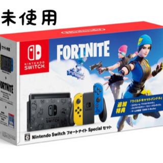 【コードあり】Nintendo Switch フォートナイトSp...