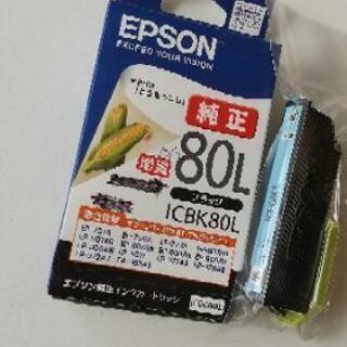 EPSONプリンターインク