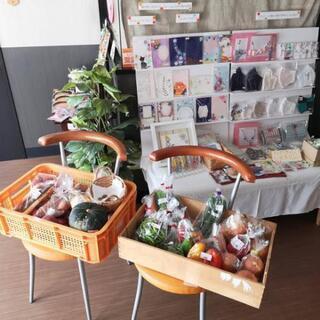 ハンドメイド作品や無農薬野菜を販売している、身体に優しい食堂です♪ − 北海道