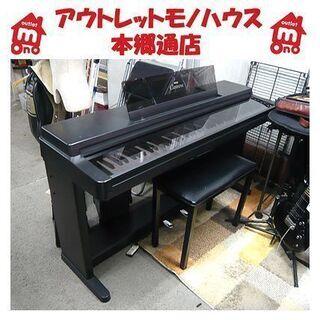 値下げOK!【ヤマハ Clavinova 電子ピアノ】CL…