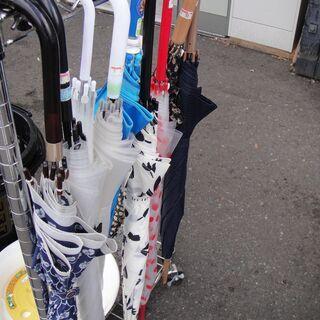 傘 各種 サイズ・価格色々 かさ カサ 雨具