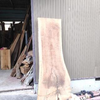 けやき 平板 銘木 木材