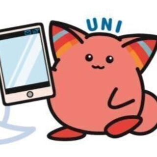 ✨携帯代金、50ギガ1320円になったらよくないですか?✨