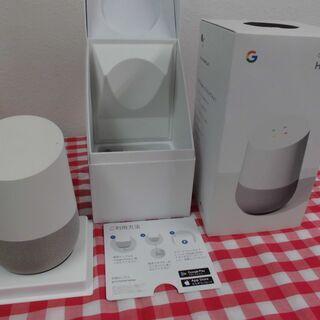 ★【新品・未使用】Google Home グーグルホーム OK!...