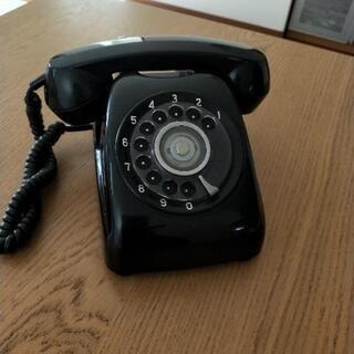 【ネット決済】黒電話電話☎