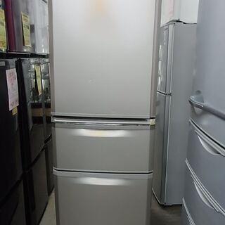 ミツビシ MITSUBISHI 3ドア冷凍冷蔵庫 2016…