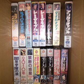 洋画(VHS) 30本 ほとんど未開封品