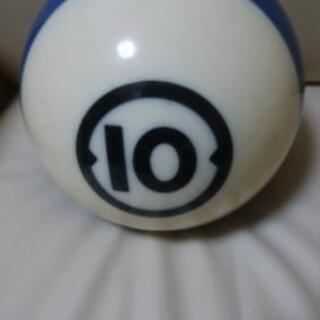 ボウリング玉
