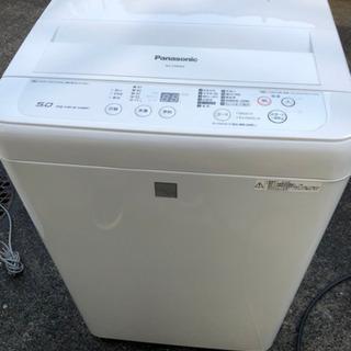 洗濯機 2016年製 Panasonic 5.0kg