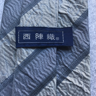 西陣織 ネクタイ 国産品絹100% - 服/ファッション