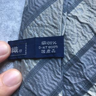 西陣織 ネクタイ 国産品絹100% - 射水市