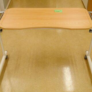 介護用品 ベッド テーブル 高さ 幅調整出来ます! 病院でよく見るアレです! 39TOP ②の画像