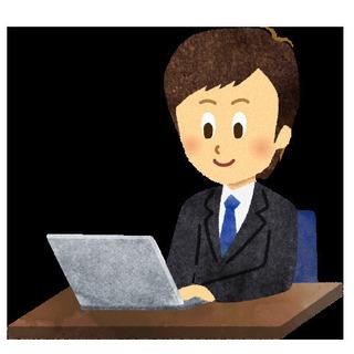 【軽事務作業!】未経験者歓迎・安心サポートでしっかり稼ぐこ…