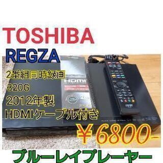 【商談中】TOSHIBA REGZA ブルーレイディスクレ…