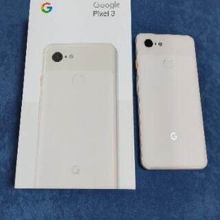 Google pixel3