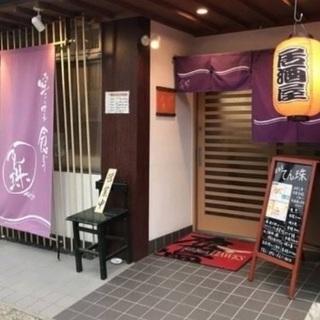 福岡空港前の居酒屋