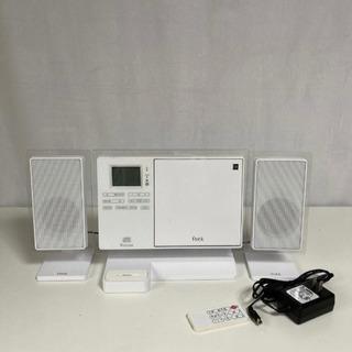 CDプレーヤー iPodドック付き / Prebis