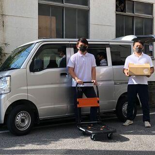 1点 1.500 ¥ ‼︎ ジモティで取引した商品、ジモティー...