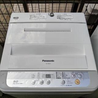 パナソニック洗濯機 5キロ美品