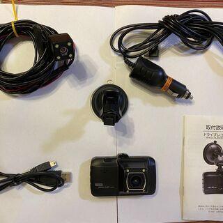 ドライブレコーダー(前後カメラ/駐車監視