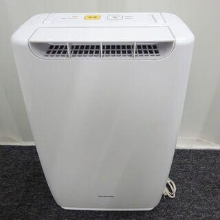 🍎アイリスオーヤマ 衣類乾燥除湿機 デシカント式 RDA-2000